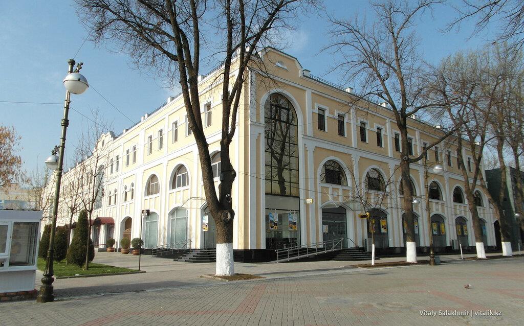 Здание в центре Ташкента, Узбекистан