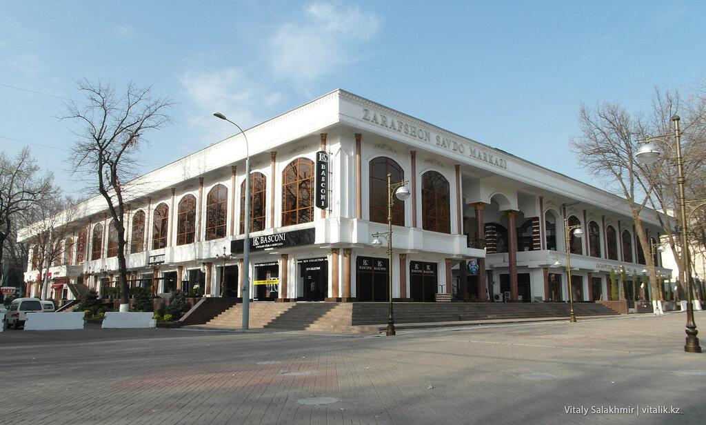 Торговый дом Зарафшан, Ташкент