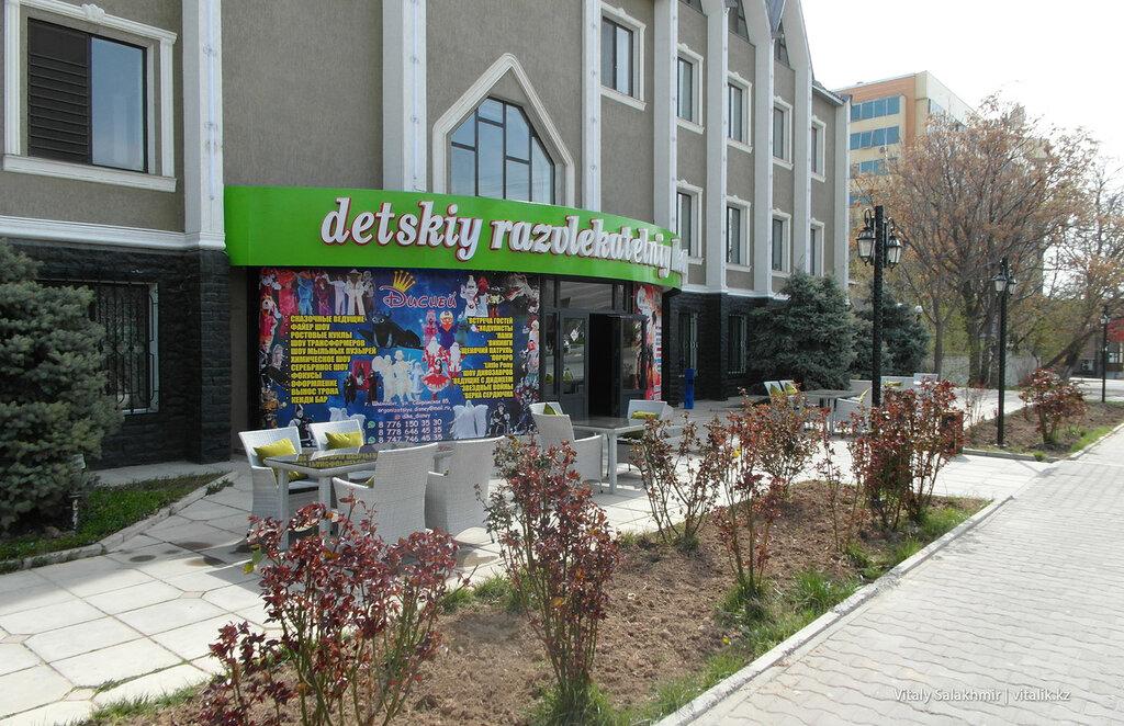 Детский развлекательный центр Шымкент