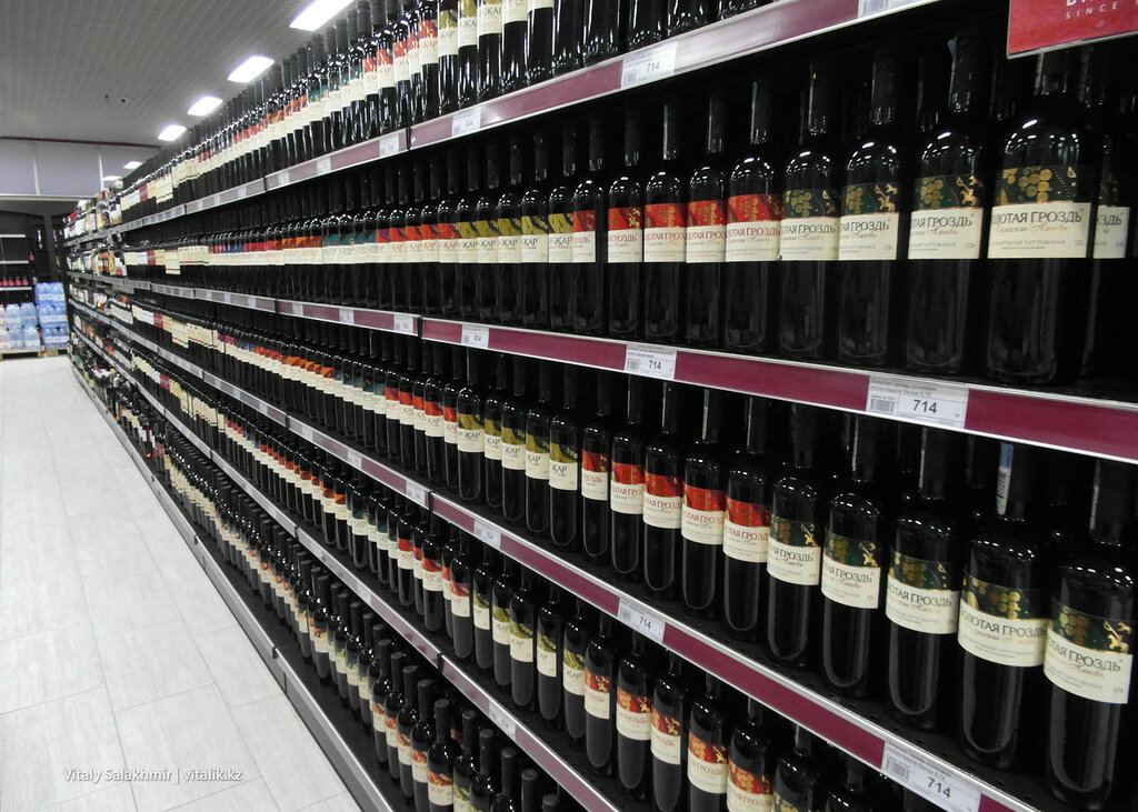 Вино Бахуса в магазине Виноград на Гоголя