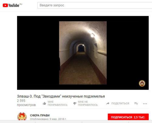 https://img-fotki.yandex.ru/get/400060/31556098.117/0_b8537_a4f36fca_L.jpg