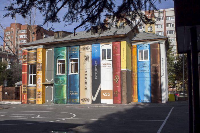 Пример правильного стрит-арта от учеников гимназии