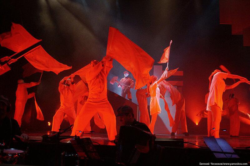 Мюзикл Маяковский. Театр Луны. 12.04.18.01...jpg