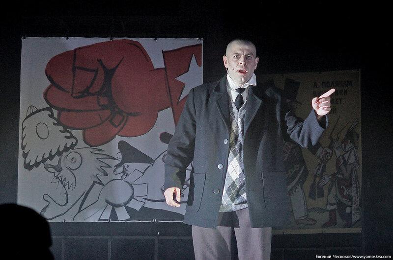 Мюзикл Маяковский. Театр Луны. 12.04.18.30..jpg