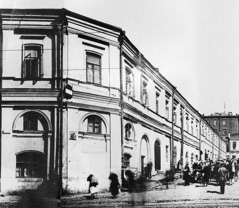 Дом Ярошенко. Подколокольный переулок, 11.
