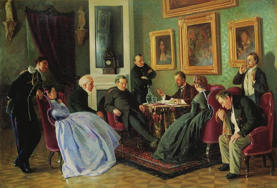 Литературное чтение. 1866 Государственная Третьяковская галерея, Москва.