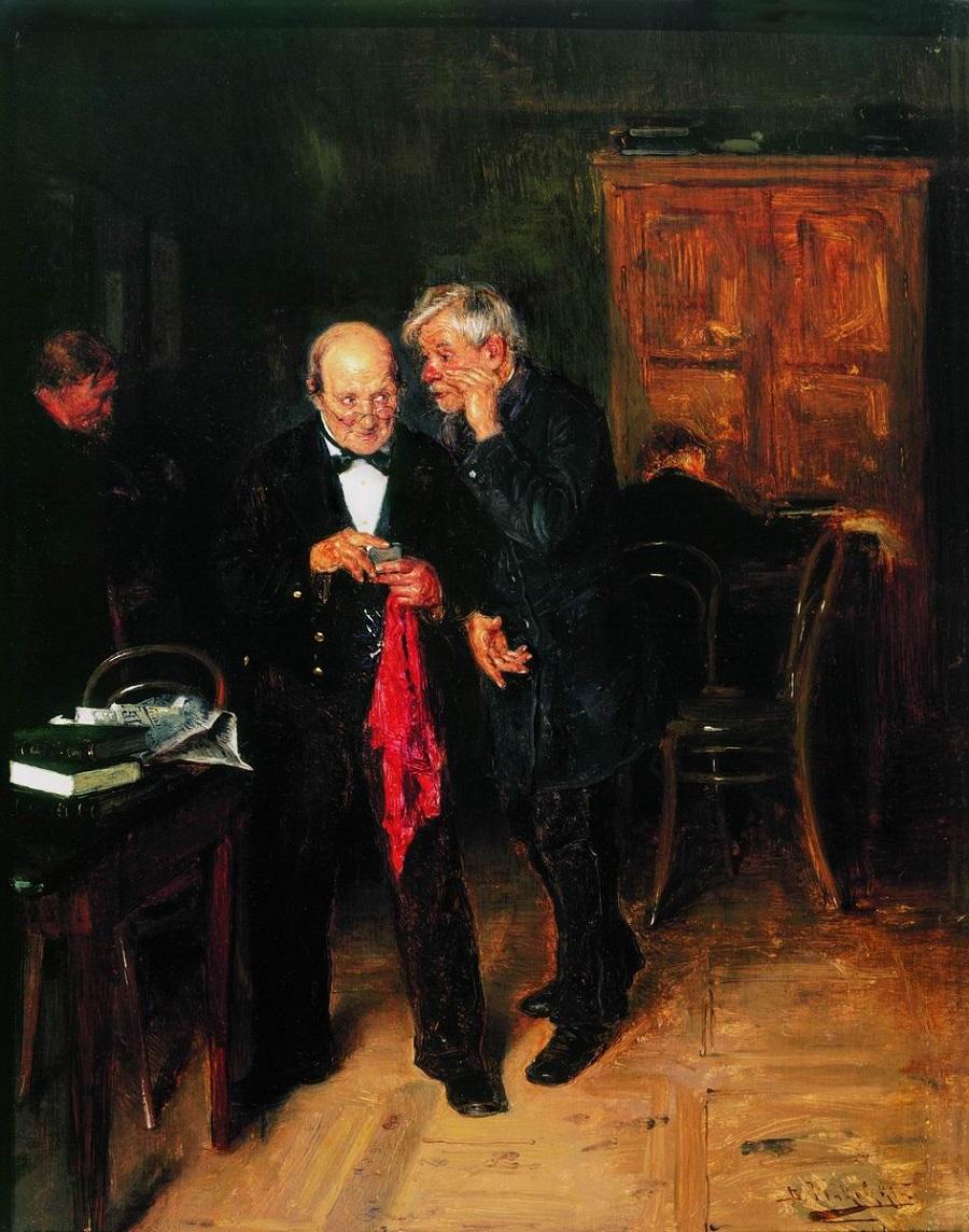 Секрет. 1884 Государственная Третьяковская галерея, Москва.
