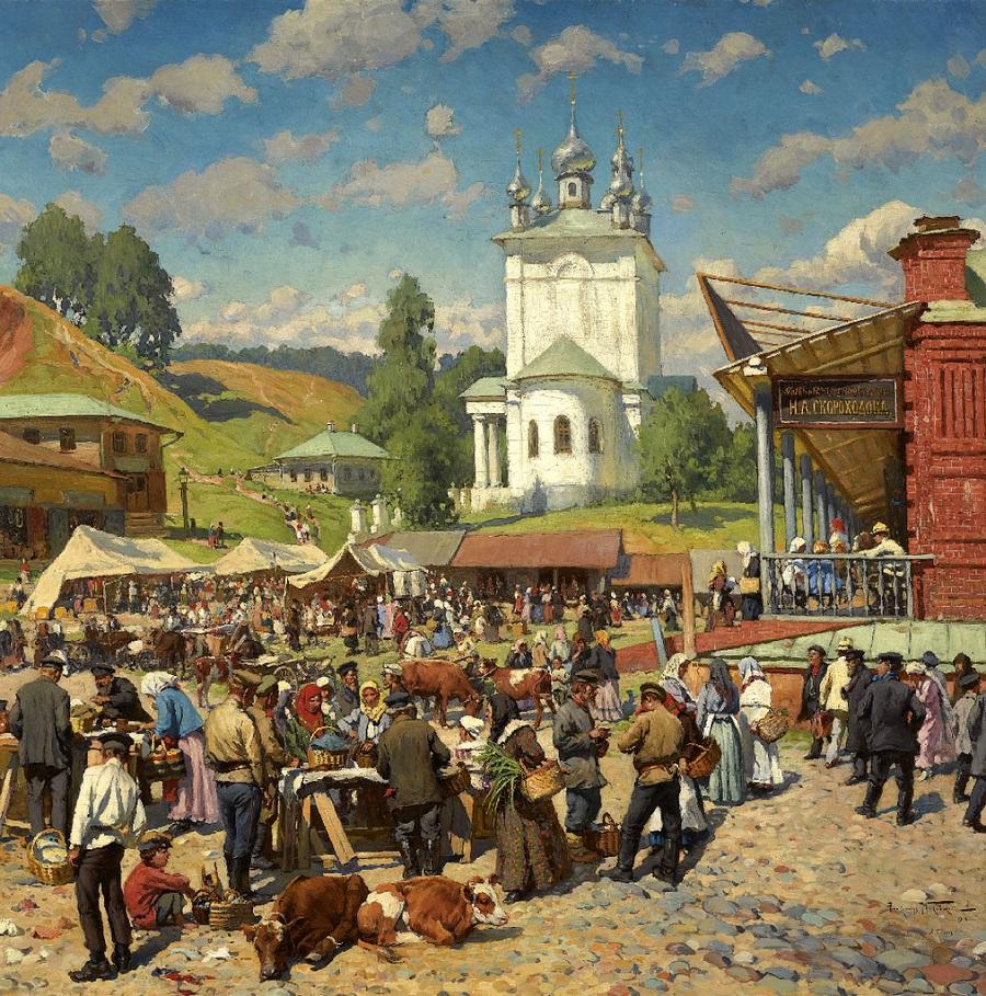 В базарный день около Воскресенской церкви Плеса 1918.jpg