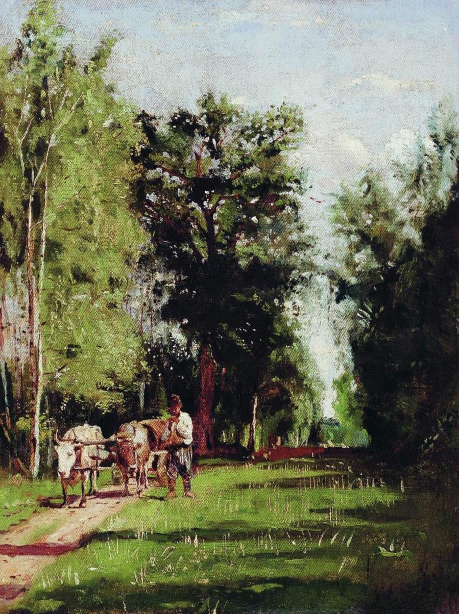 Пейзаж с водовозом. 1885 Челябинский государственный музей изобразительных искусств