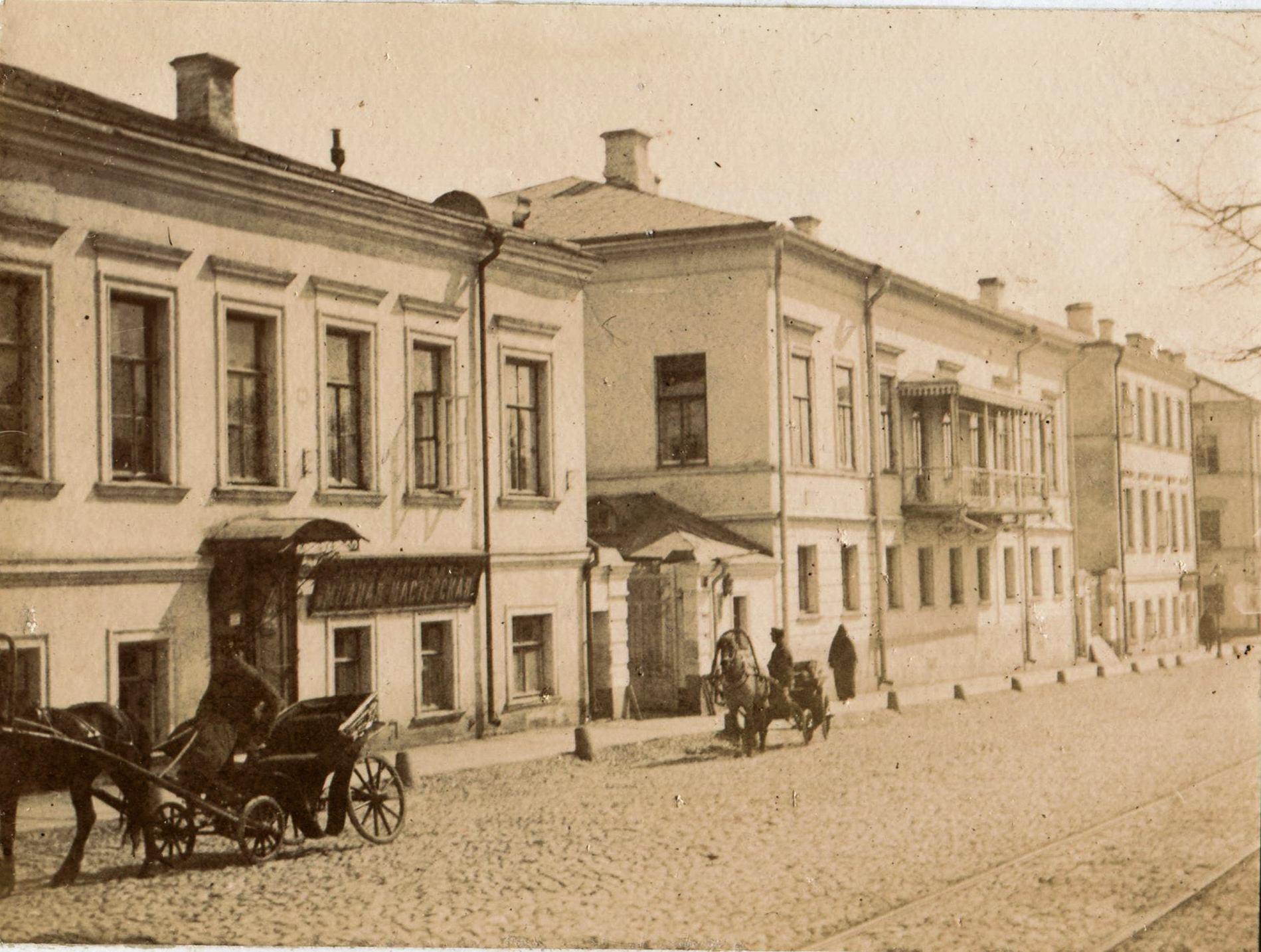 Новинский бульвар