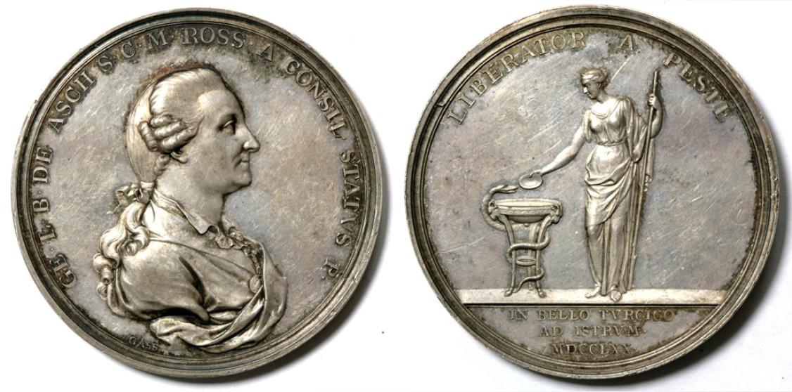 Настольная медаль «В честь барона Георга Аш. 1770г.»