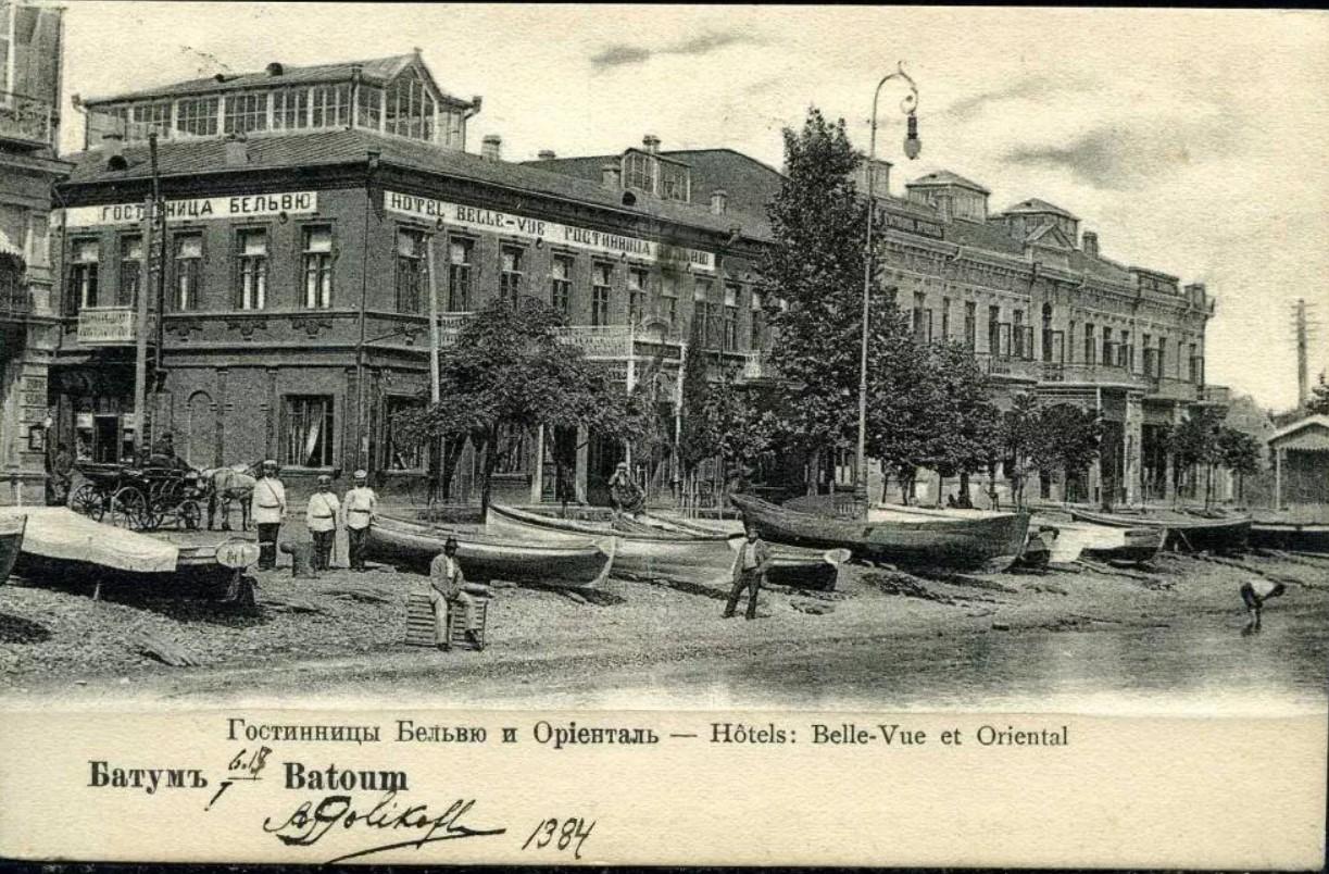 Гостиницы «Бельвю» и «Ориенталь»