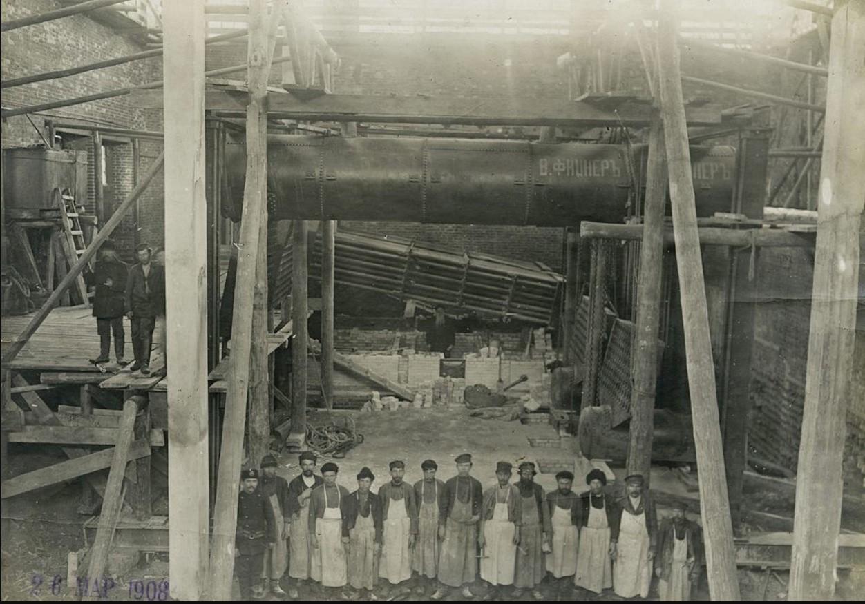 26 марта 1908