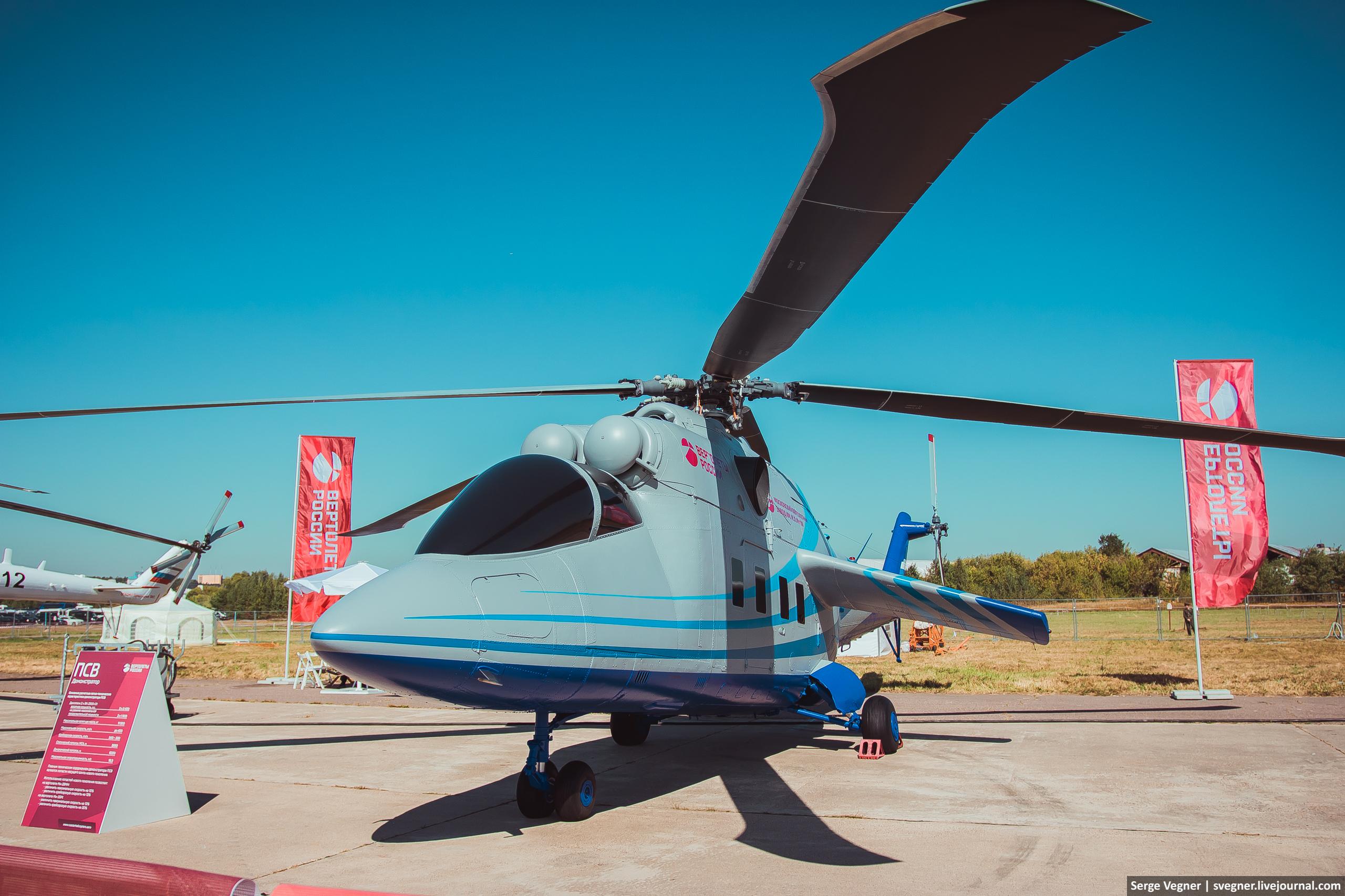 MAKS-2015 Air Show: Photos and Discussion - Page 3 0_f5b28_b43b0dbc_orig