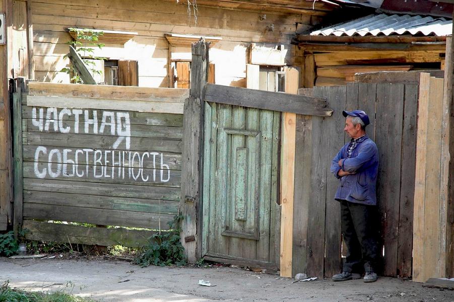 Частное из россии фото 28 фотография