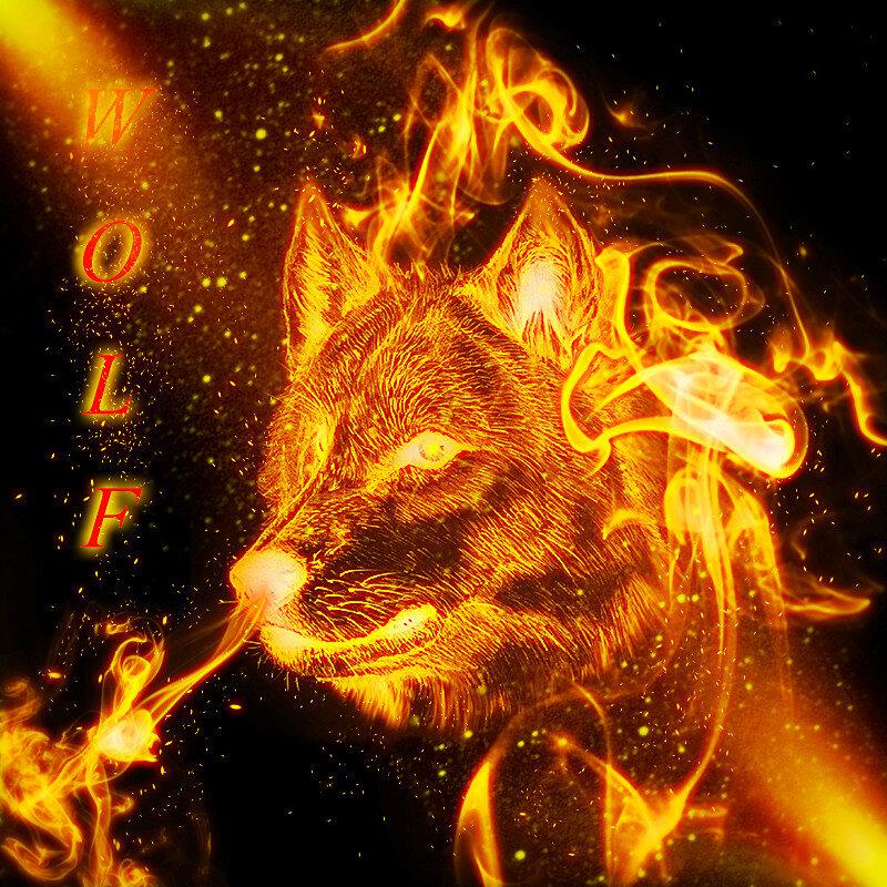 популярность обусловлена огненный волк картинки объявили том