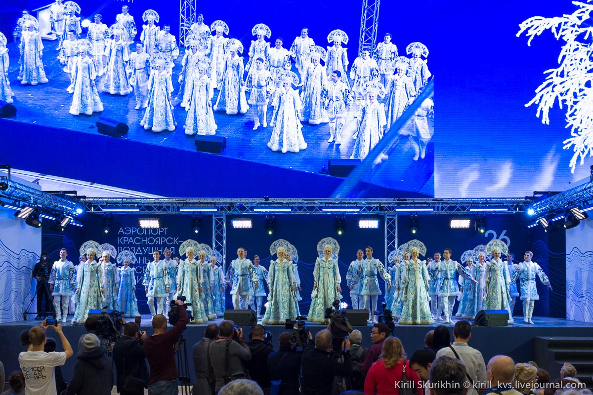 Новый терминал аэропорта Красноярск. Фото: kirill-kvs.livejournal.com
