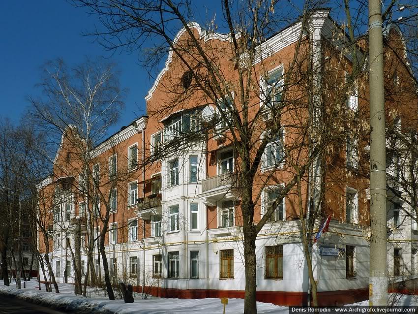 Дом в 11 квартале Кунцева