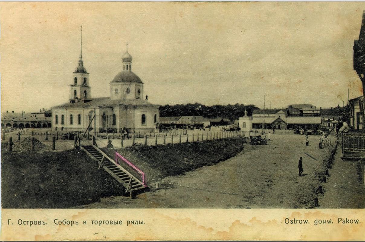 Старые фото города остров 5 фотография