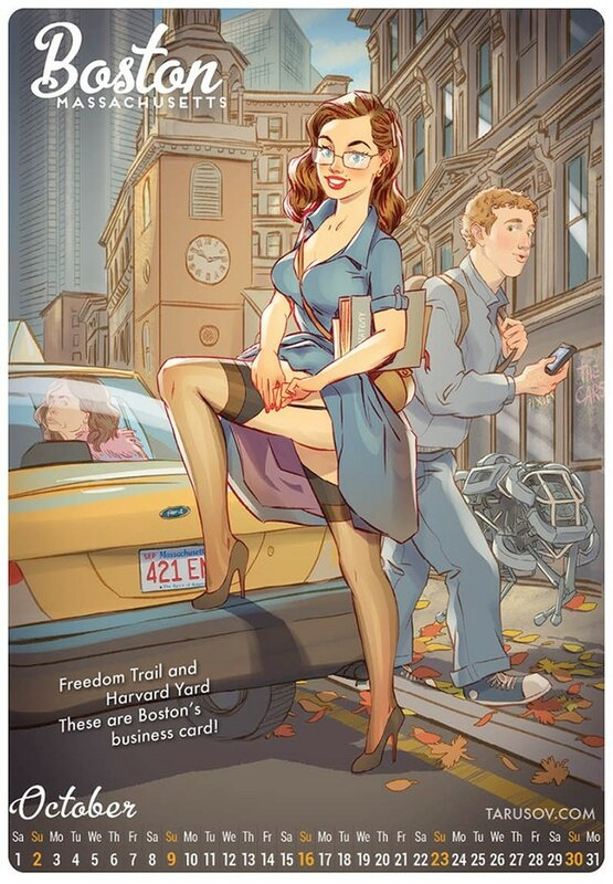 Художник Андрей Тарусов: новый календарь на 2016 год с «американским» пин апом