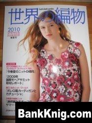 Lets Knit Series NV 80113 2010 spring/summer