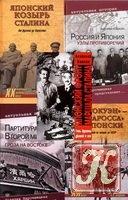 Книга Книга Кошкин А.А. - 5 книг