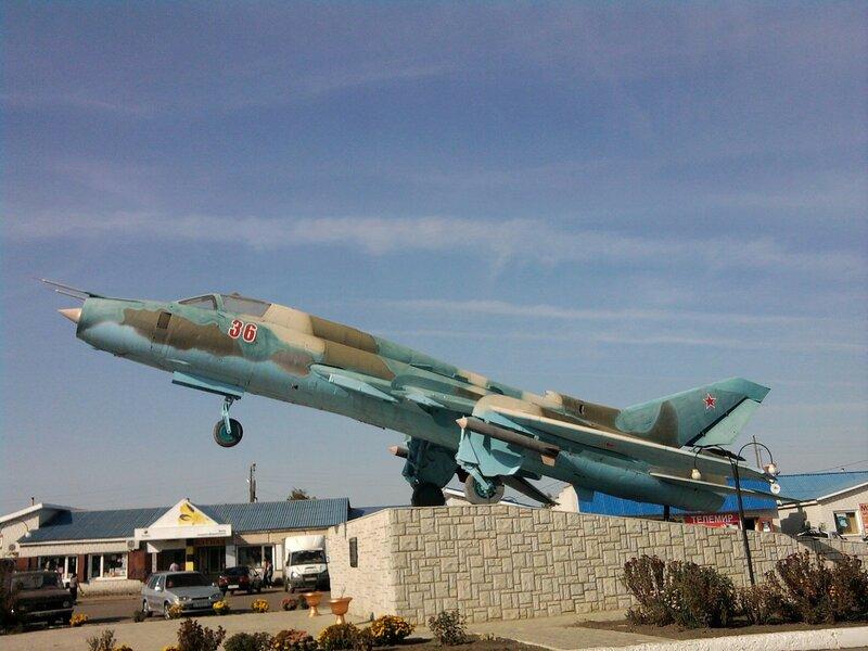 Панино. Памятник Су-17.