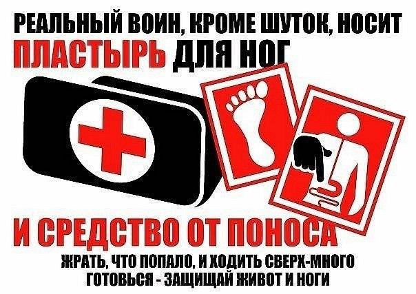 http://img-fotki.yandex.ru/get/4001/36851724.2/0_12df03_53532568_orig.jpg