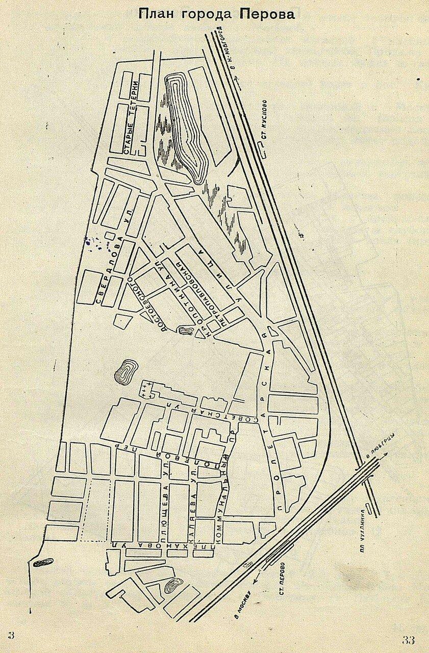 План города Перово
