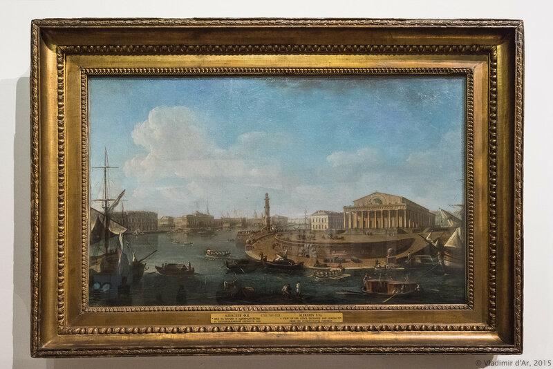 Вид на Биржу и Адмиралтейство от Петропавловской крепости. Алексеев Ф.Я. 1810-е гг.