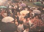 Концерт в Тушино под дождем.JPG