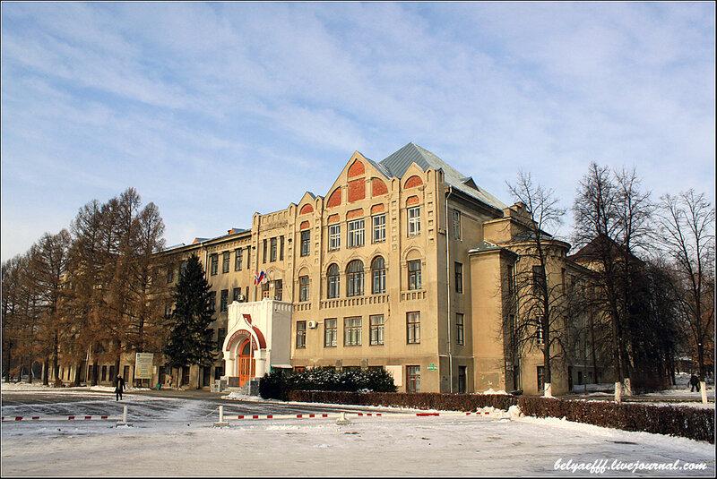 аграрный университет им вавилова фото
