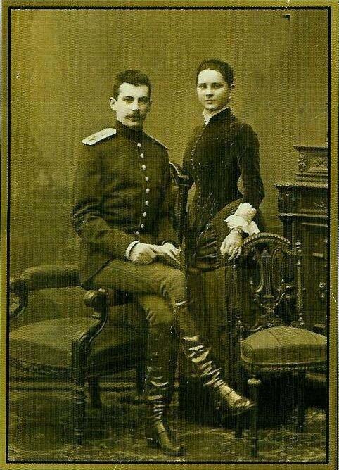 Молодые супруги Юсуповы