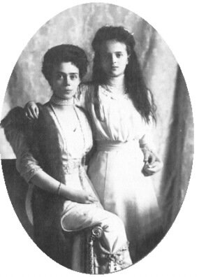 Княжна императорской крови Ирина Александровна с матерью Великой княгиней Ксенией Александровной.