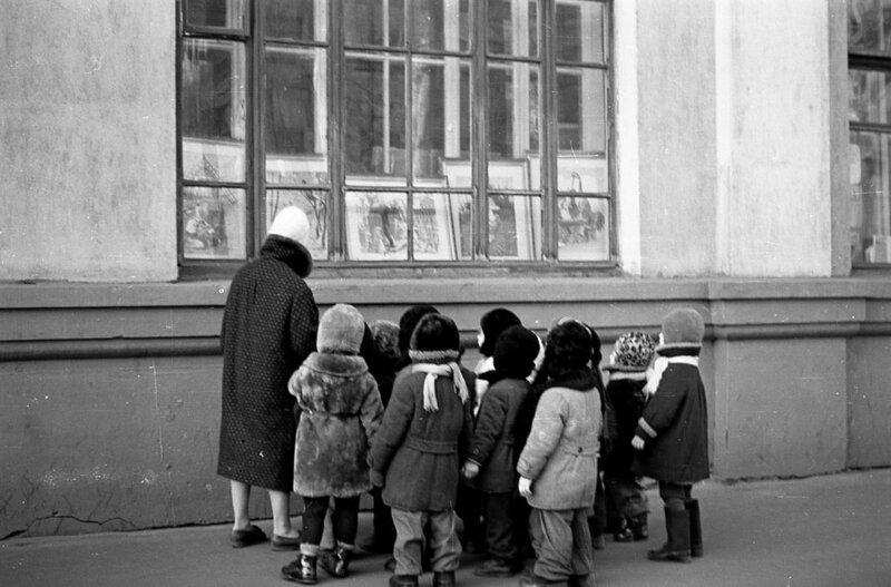 Смотрите дети, это картины.