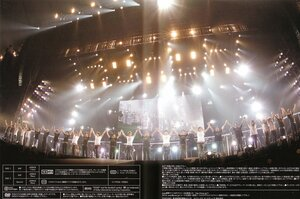 4th Live Tour 2009 ~ The Secret Code (Tokyo Dome)[DVD] 0_2e5f4_f26cc20f_M