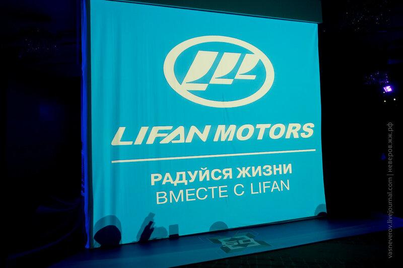 lifan x50 russia car vasneverov