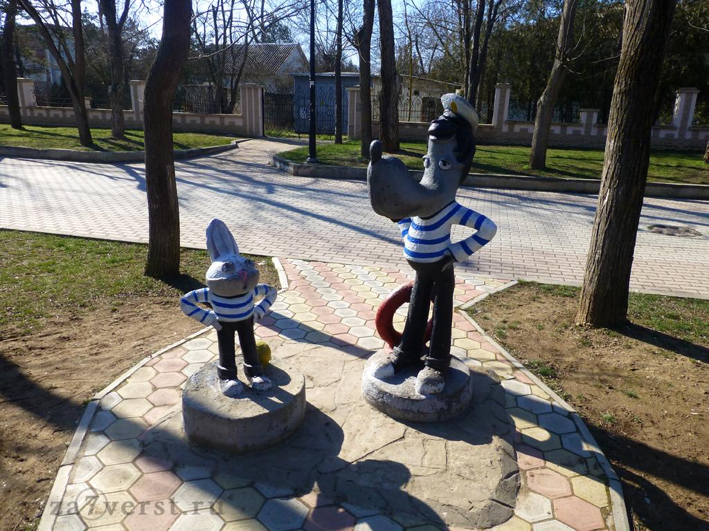 Евпатория, детский парк