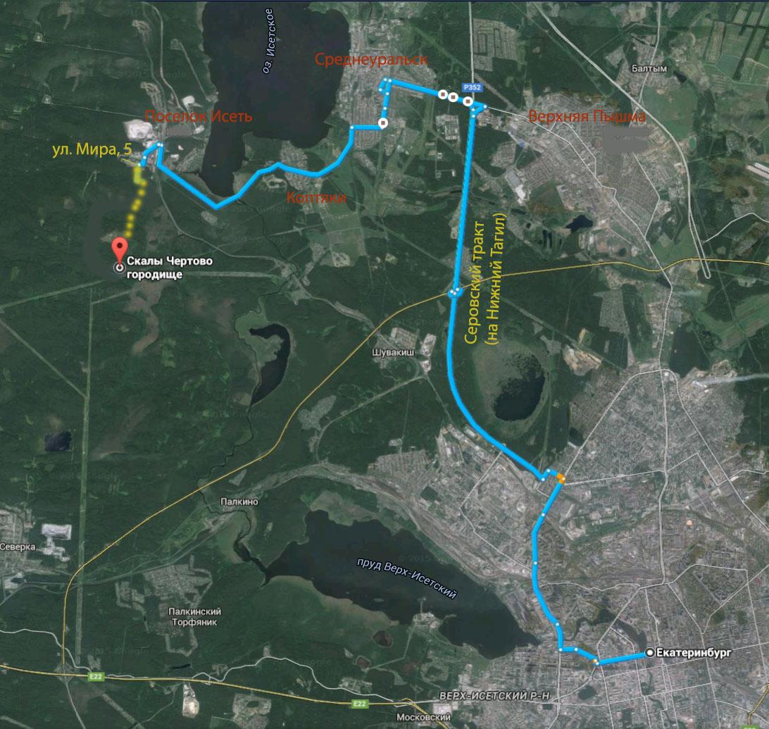 1. Карта, как доехать до Чертова городища в окрестностях Екатеринбурга. Поход выходного дня на автомобиле