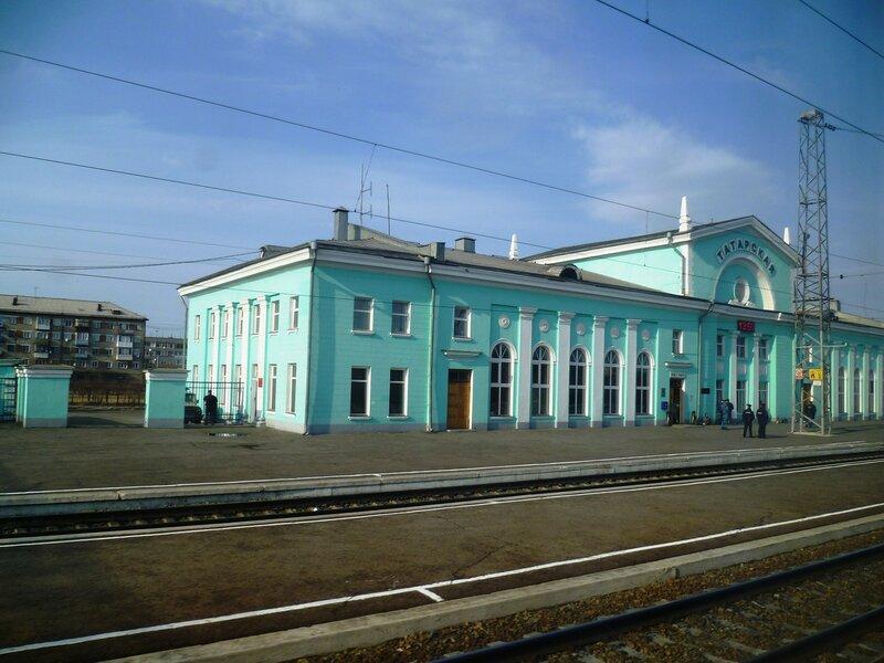 Россия, Татарск (Russian, Tatar)