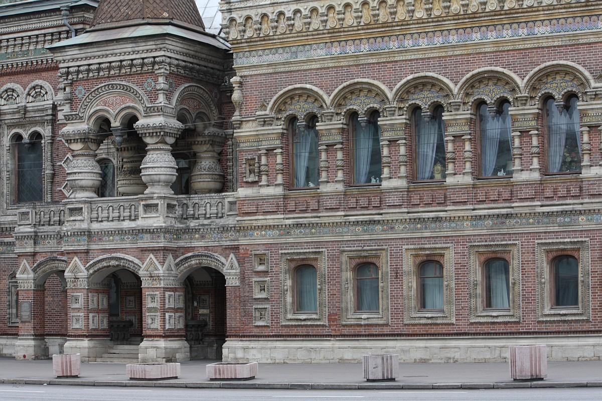 Резиденция посла Франции