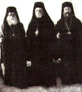 три митрополита