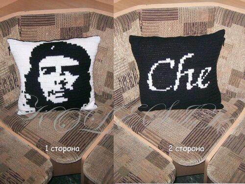 вязание крючком. вязание в интерьер.  Подушка Che.