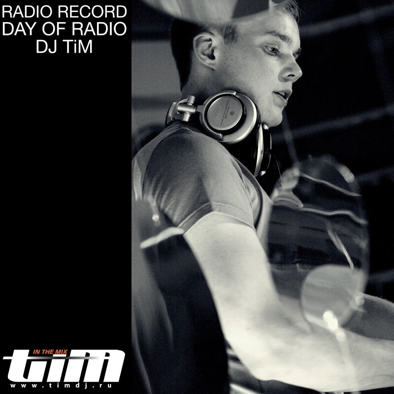Day of Radio. Radio Record.