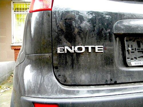 Нот- Енот*