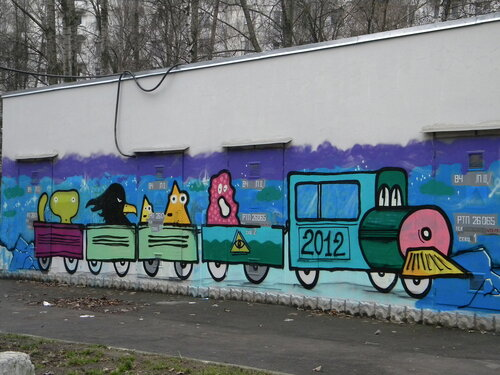Паровоз 2012