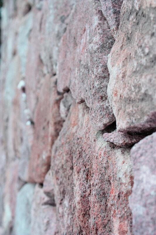 Каменная снена