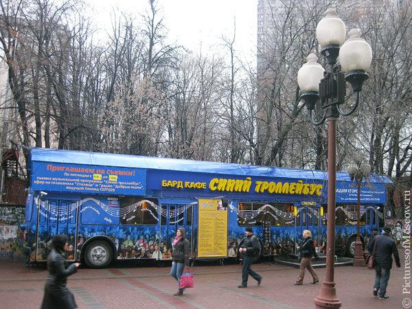 http://img-fotki.yandex.ru/get/4002/picturesofmoscow.0/0_22808_61cab545_XL.jpg
