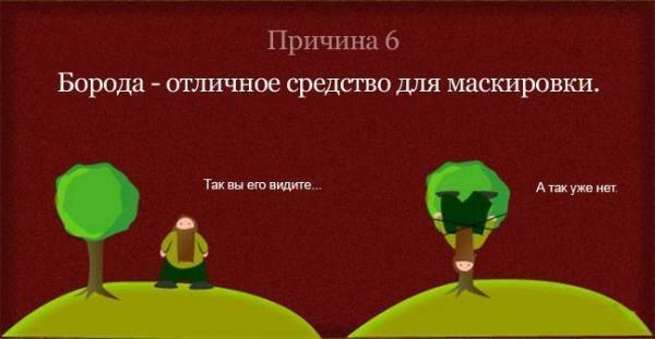 http://img-fotki.yandex.ru/get/4002/yes06.96/0_1b95e_d7631a15_XL.jpg