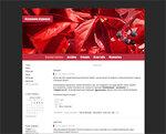 Дизайн для ЖЖ: Красные листья (S2). Дизайны для livejournal. Дизайны для Живого журнала. Оформление ЖЖ. Бесплатные стили. Авторские дизайны для ЖЖ